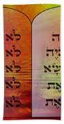The Ten Commandments - Featured In Comfortable Art Group Bath Towel