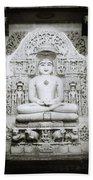 The Tirthankara Bath Towel