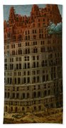 The Tower Of Babel Bath Towel
