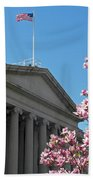 The Treasury Building Bath Towel