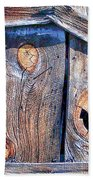 The Weathered Abstract From A Barn Door Bath Towel