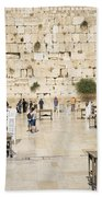The Western Wall In Jerusalem Israel Bath Towel