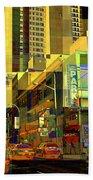 Theatre District - Neighborhoods Of New York City Bath Towel