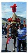 Thoth Parade Rider Bath Towel