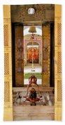 Through The Temple Doors India Bath Towel