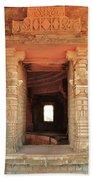 When Windows Become Art - Jain Temple - Amarkantak India Bath Towel