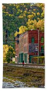 Thurmond Wv Bath Towel