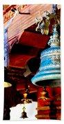 Tibetan Bells Bath Towel