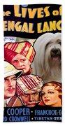 Tibetan Terrier Art - The Lives Of A Bengal Lancer Movie Poster Bath Towel