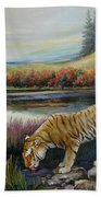 Tiger By The River Bath Towel