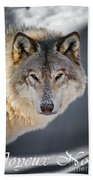 Timber Wolf Christmas Card French 21 Bath Towel