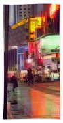 Times Square With Runaway Horse Bath Towel