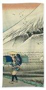 Tokaido - Hara Bath Towel