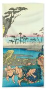 Tokaido - Okitsu Bath Towel