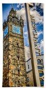 Tollbooth Clock Tower Glasgow Bath Towel