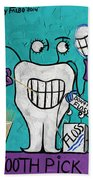 Tooth Pick Dental Art By Anthony Falbo Bath Towel