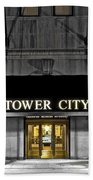 Tower City In Cleveland Ohio Bath Towel