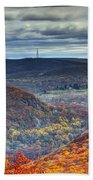Tower In The Distance Bath Towel