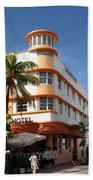 Towers Hotel - Miami Bath Towel