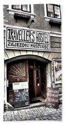 Travellers Hostel - Cesky Krumlov Bath Towel