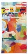 Trust In Hashem With All Of Your Heart Bath Towel