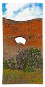Tunnel Arch On Devils Garden Trail In Arches National Park-utah In Arches National Park-utah Bath Towel