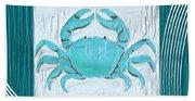 Turquoise Seashells Xix Bath Towel
