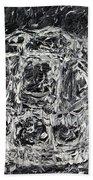 Turtle - Oil Portrait Bath Towel