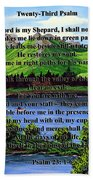 Twenty-third Psalm And Twin Ponds Bath Towel