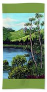 Twin Ponds And 23 Psalm On Green Horizontal Bath Towel
