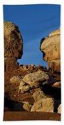 Twin Rocks Capitol Reef National Park Utah Bath Towel