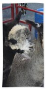 Two Alpacas Bath Towel