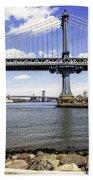 Two Bridges View - Manhattan Bath Towel
