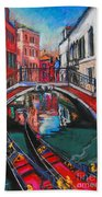 Two Gondolas In Venice Bath Towel