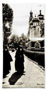 Two Nuns - Sepia - Novodevichy Convent - Russia Bath Towel