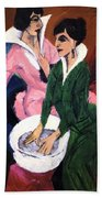 Two Women With A Washbasin Bath Towel