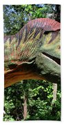 Tyrannosaurus Rex  T. Rex Bath Towel