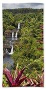 Umauma Falls Bath Towel