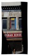 Urban Sense 1 Bath Towel