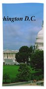 U.s. Capitol Bath Towel