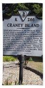 Va-k266 Craney Island Bath Towel