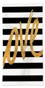 Valentines Stripes Iv Bath Towel