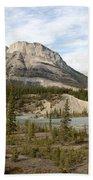 Valley Crossing - Yoho National Park, British Columbia Bath Towel