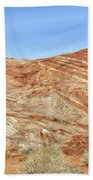 Valley Of Fire - Fire Wave Panorama Bath Towel