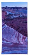 Valley Of Fire - Fire Wave 2 - Nevada Bath Towel