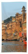 Varanasi From The Ganges River Bath Towel