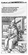 Vasily IIi Ivanovich (1479-1533) Bath Towel