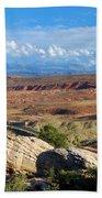 Vast Desert Landscape Bath Towel