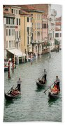 Venice Bath Towel