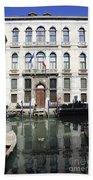 Venetian Canal Bath Towel